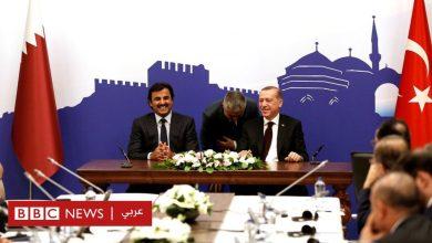 Photo of أنقرة ترفع قيمة اتفاق تبادل العملة مع الدوحة لتفادي انهيار عملتها