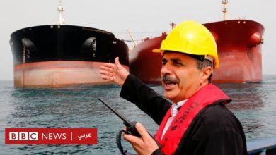 Photo of أسطول النفط الإيراني إلى فنزويلا يثير غضب الولايات المتحدة