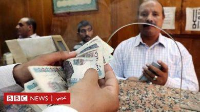 Photo of فيروس كورونا: هل يمثل قرض صندوق النقد لمصر ضرورة لمواجهة الوباء أم عبئا جديدا؟