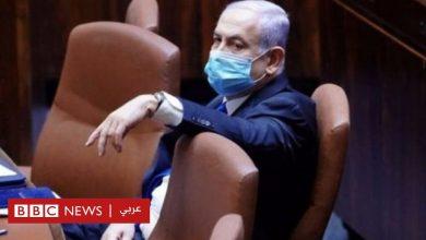 Photo of بنيامين نتنياهو: نقاط أساسية في محاكمة رئيس الوزراء الإسرائيلي