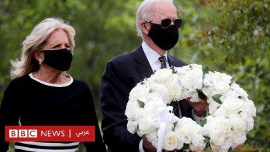 Photo of فيروس كورونا: أول ظهور علني لجو بايدن بعد أكثر من شهرين في الحجر الصحي