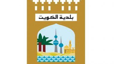 Photo of البلدية: إغلاق 309 محال خالفت الإجراءات الاحترازية.. مايو الماضي