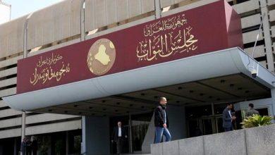 Photo of البرلمان العراقي يمنح الثقة لـ7 وزراء لإكمال حكومة الكاظمي
