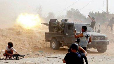 Photo of أوروبا تطالب الأطراف الليبية بوقف إطلاق النار