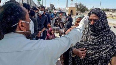 Photo of الصحة العالمية توصي باكستان بإعادة القيود بعد تزايد إصابات كورونا