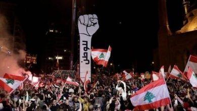 Photo of اشتباكات بين الشرطة والمتظاهرين في احتجاجات ليلية بلبنان