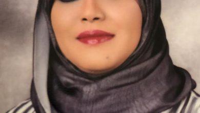 Photo of وفاء المحنا ديوان الخدمة المدنية وافق على منح الموظف المعاق أو..