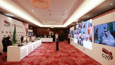Photo of وزراء تعليم «G20»: إجراءات احتواء «كورونا» أثرت على التعليم