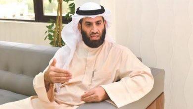 Photo of د. عبدالله البدر: قرار وزاري ينظم تسجيل وتداول الأدوية النباتية والمستحضرات العشبية