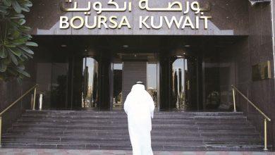Photo of الكويتيون يواصلون ضخ استثماراتهم | جريدة الأنباء