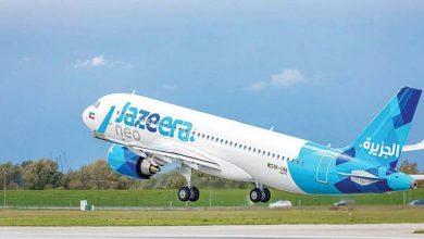 Photo of الجزيرة توسع رحلاتها إلى مصر عبر 5 | جريدة الأنباء