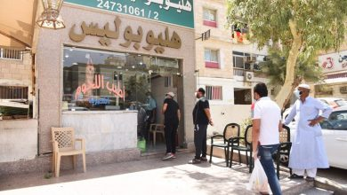 Photo of بالفيديو قاطنو الفروانية في أول | جريدة الأنباء