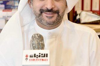 Photo of بالفيديو الجارالله المنتجات القطنية   جريدة الأنباء