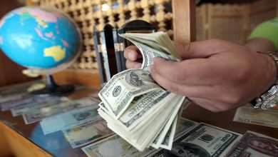 Photo of الشفافية الدولية الأموال المرصودة   جريدة الأنباء