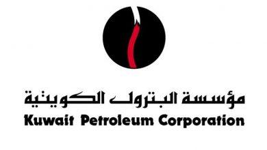 Photo of بونص النفطيين في أغسطس المقبل | جريدة الأنباء