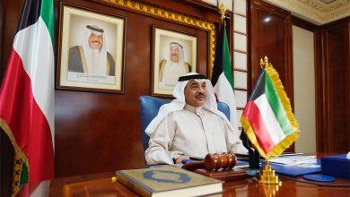 Photo of أبرز قرارات مجلس الوزراء الكويتي