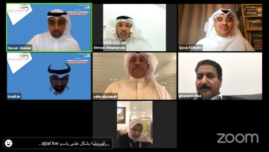 Photo of الجمعية الكويتية لتقنية المعلومات تنظم مؤتمرا بعنوان «التكنولوجيا في خدمة الكويت»