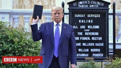 """Photo of صحف بريطانية تناقش """"غرام ترامب بالإنجيل"""" و""""رقص الحزب الحاكم في بريطانيا على إيقاع كلمات الرئيس الأمريكي"""""""