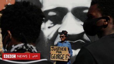 Photo of مقتل جورج فلويد: اتهامات جديدة ضد رجال الشرطة المفصولين