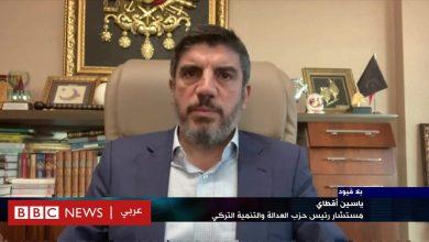 Photo of أقطاي: تركيا في ليبيا لدعم الشرعية