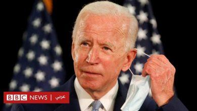 Photo of جو بايدن يفوز رسميا بترشيح الحزب الديمقراطي لمواجهة ترامب في انتخابات الرئاسة الأمريكية