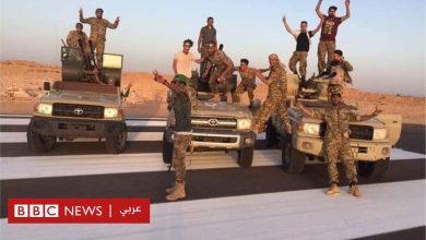 """Photo of الحرب في ليبيا: الأمم المتحدة قلقة من تقارير عن اكتشاف عشرات الجثث في ترهونة و""""أعمال انتقامية"""" في بلدتين جنوب طرابلس"""
