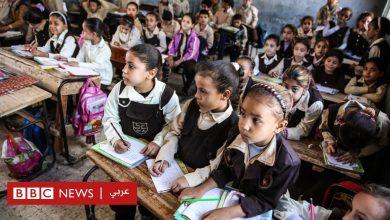 Photo of فيروس كورونا: كيف يقدم التعليم عن بعد حلولا لبعض مشكلات المدارس في مصر؟