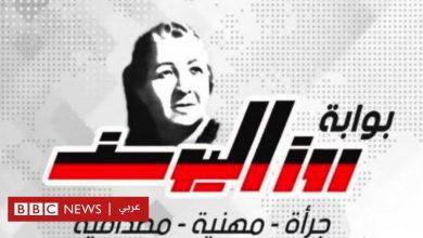"""Photo of روز اليوسف: غلاف للمجلة """"يجمع"""" بين الكنسية والإخوان يثير الجدل في مصر"""