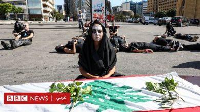 Photo of احتجاجات لبنان: قوات الأمن تستخدم الرصاص المطاطي لتفريق المتظاهرين