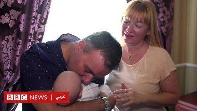 Photo of تأجير الأرحام في أوكرانيا: لقاء أب وأم لطفلهما بعد كوفيد-19