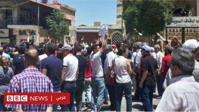 Photo of الحرب في سوريا: نظام الأسد يتعرض لضغوط نتيجة تفاقم الأزمة الاقتصادية