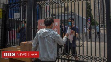 Photo of مخاوف من موجة ثانية لفيروس كورونا: السلطات الصينية تغلق جميع مدارس بكين