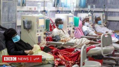 Photo of فيروس كورونا: خمسة أسباب تجعل وضع اليمن أكثر خطورة