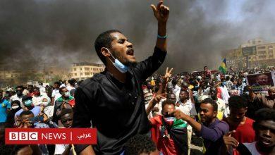 "Photo of مظاهرات السودان: هل الأفضل أن يتظاهر السودانيون ""لتصحيح مسار الثورة"" أم لدعم حمدوك""؟"