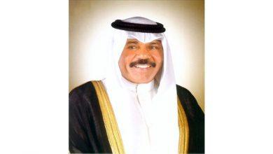 Photo of نائب الأمير يهنئ الأمارات.. بـ «المفاعل»