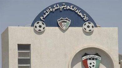 Photo of «اتحاد القدم» يحدد موعد فتح باب الانتقالات الصيفية