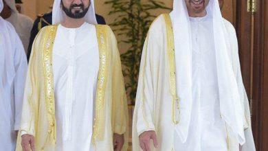 Photo of الإمارات إلغاء من المراكز الحكومية وتحويلها لمنصات رقمية