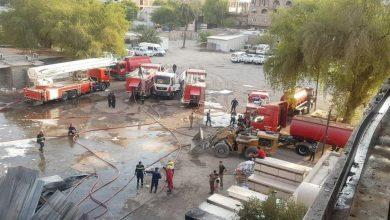 Photo of اندلاع حريق كبير وسط العاصمة العراقية بغداد