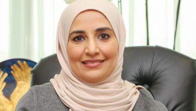 Photo of مريم العقيل لجنة تحقيق في عمليات صرف معاش الإعاقة لأشخاص لا تت..