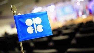 Photo of أوبك تجتمع لاتخاذ قرار بشأن تقليص تخفيضات إنتاج النفط