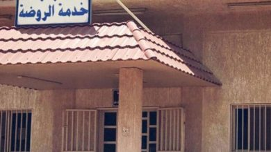Photo of الداخلية تغلق مركز خدمة المواطن بمنطقة الروضة للتعقيم