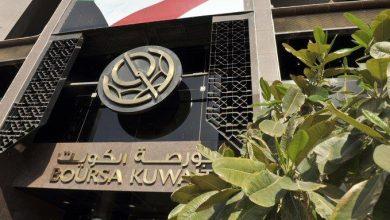 Photo of البورصة تعلن تعطيل أعمالها بدءاً من الخميس بمناسبة عيد الأضحى