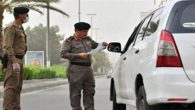 Photo of السعودية: ضبط 244 مخالفاً حاولوا التسلل إلى المشاعر المقدسة