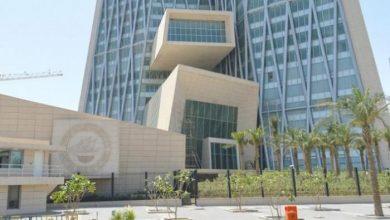Photo of البنك المركزي يخصص إصدار سندات وتورق بـ 240 مليون دينار