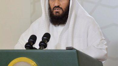 Photo of محمد هايف يطالب بإعادة فتح المساجد لصلاة الجمعة