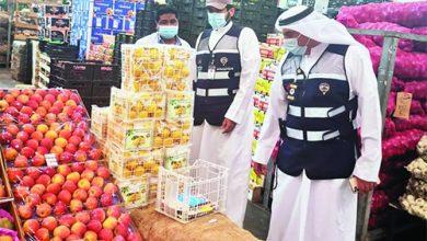 Photo of مفتشو التجارة يراقبون الأسعار في | جريدة الأنباء