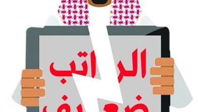 Photo of وظائف حكومية شاغرة والعلة ضعف | جريدة الأنباء