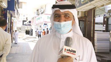 Photo of بالفيديو أصحاب محلات الخام | جريدة الأنباء