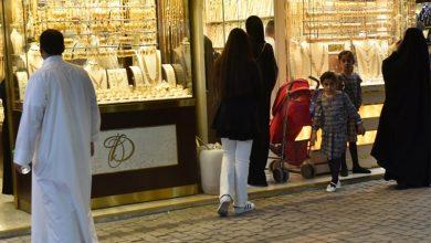 Photo of الذهب يواصل تحطيم الأرقام القياسية   جريدة الأنباء