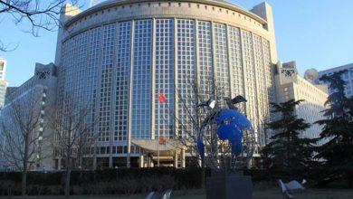 Photo of بكين المسؤولون الأميركيون فقدوا   جريدة الأنباء